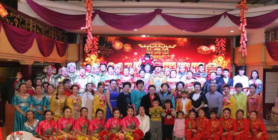 银川仙鹤楼2017喜迎新春春节联欢晚会暨年度先进工作者颁奖典礼